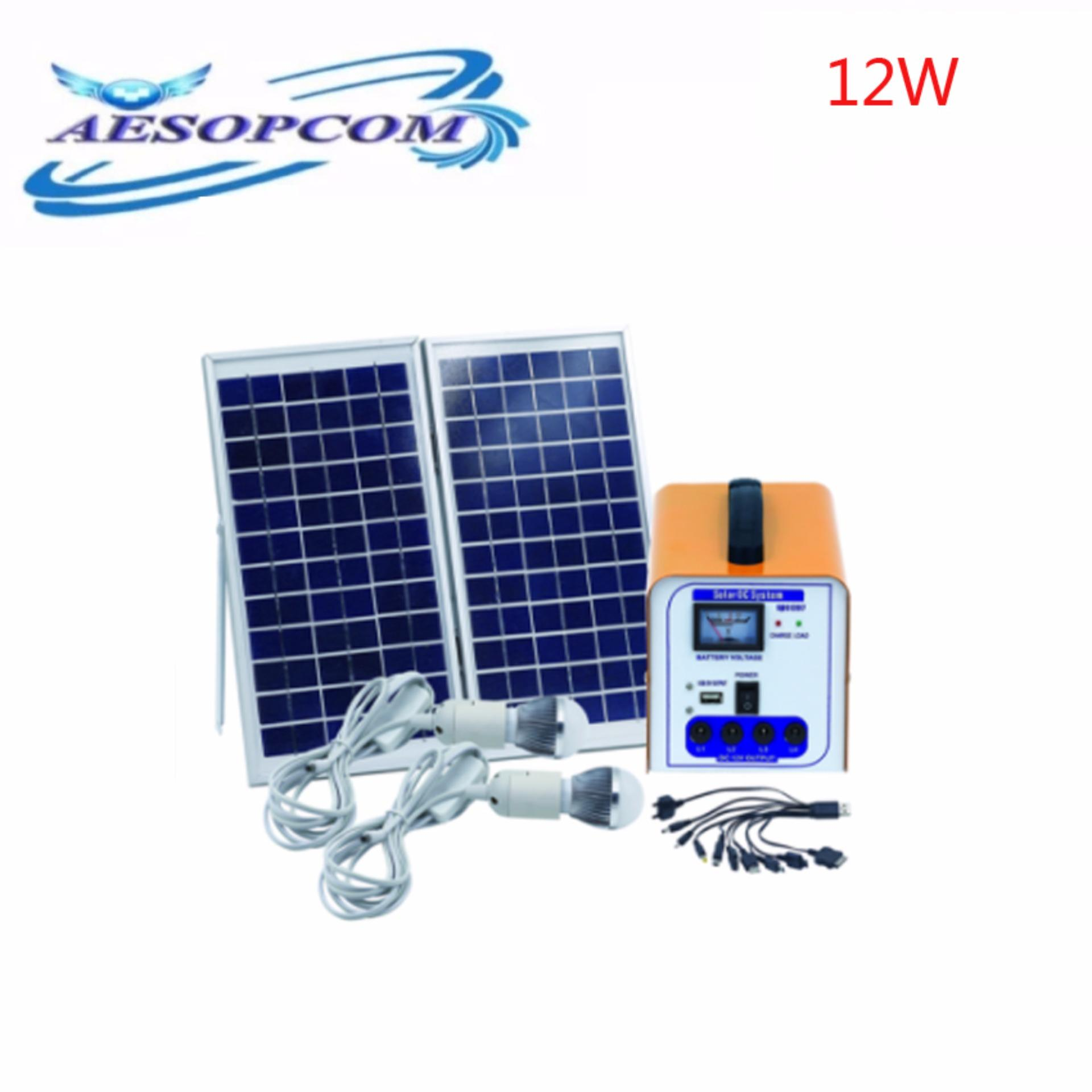 12W solar panel 3W LED light portable solar power energy system forhome indoor hot sale Saudi Arabia