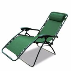 Superior 153cm Portable 2 In 1 Beach Chair Sling Recliner Sleeping Lounge