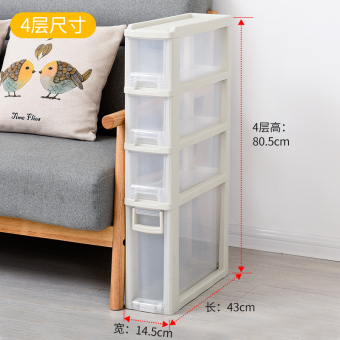 15cm Refrigerator side storage rack storage shelf