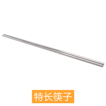 36 cm Korean style stainless steel non-slip heat resistant chopsticks