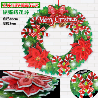 38cm gold holiday room wall decorative rattan ring Christmas wreath