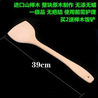 39cm wooden spatula non-stick pot wooden shovel