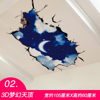 3D blue and white living room bedroom ceiling sticker wall adhesive paper