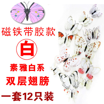 3D Butterfly living room tile background adhesive paper