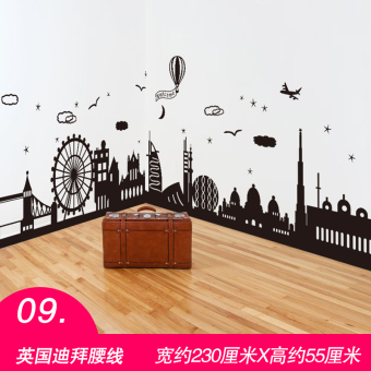 3D ceiling poster wall adhesive paper