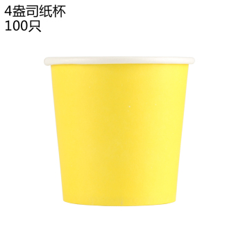 4 oz/100ml100 multi-color disposable small paper cups try to drink cup