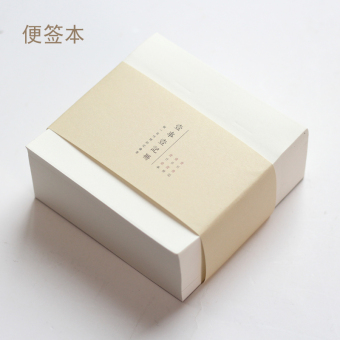 400 Jianyue blank tearable notepad sticky notes notebook