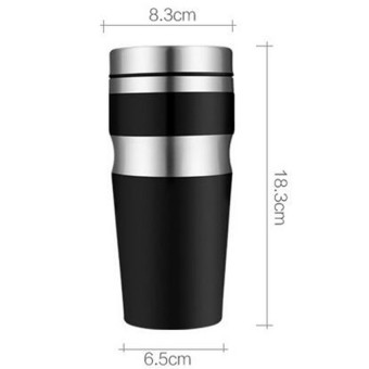 450ml Quality Stainless Steel Insulated Travel Mug Cup - intl