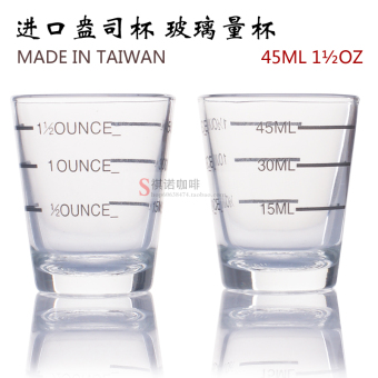 45ml glass Italian PARK'S scale ounce cup Glass measuring cup
