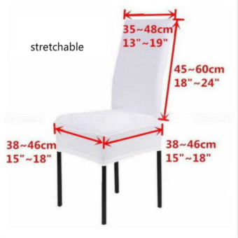 4pcs Stretch Chair Cover Slipcover Dining Room Wedding Banquet 1# -Intl - 2