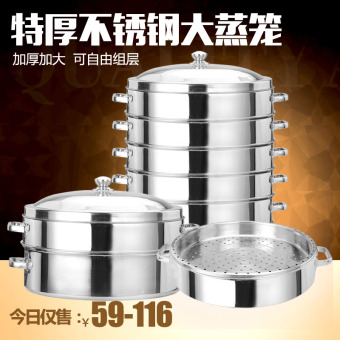 55 cm stainless steel large steamer