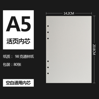A5a4b5a6 blank grid leather paper notebook refill notebook