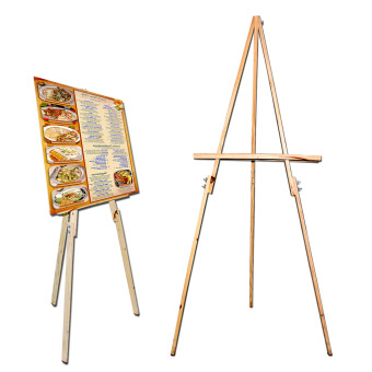 Acura Wooden Easel Stand Price Philippines