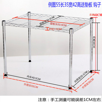 Adjustable compartment cabinet layered rack shelf