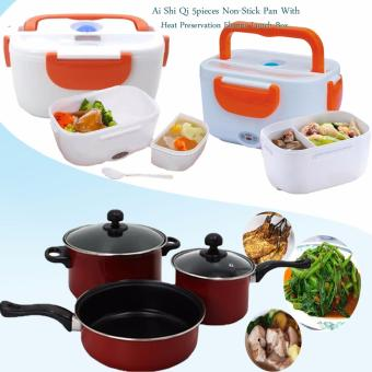 Ai Shi Qi 5pieces Non-Stick Pan (Red/Black) with Heat PreservationElectric Lunch Box (Orange)