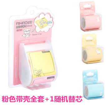 Aihao cute note adhesive paper sticky notes