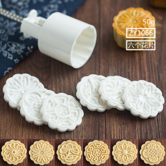 Art exhibition 50g100g round Snowy moon cake mold hand pressure-suit