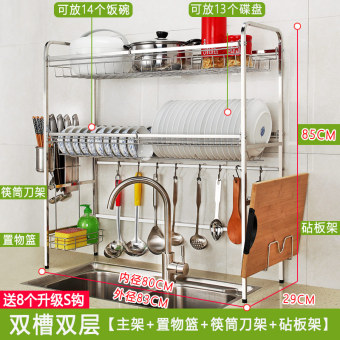 Audia sink dishes storage rack dish rack