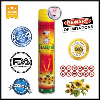 Authentic Tian Shi FDA Registered Affordable Aerosol Insect SprayBIG Size 750ml Fresh Flower Scent Insecticide
