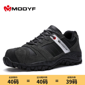 Autumn and Winter leather men breathable lightweight steel head safety shoes protective shoes