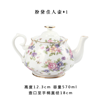 Avalon bone china British teapot