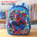 Baby cartoon kindergarten anniversery young student's school bag children's school bag
