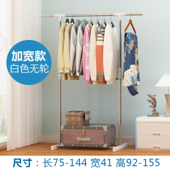 Balcony retractable folding mobile clothes rack