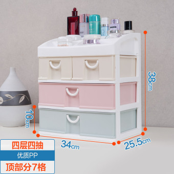 Bao Ni excellent bathroom washed table shelf