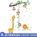 Baobao Cartoon children's room wallpaper self-adhesive wall sticker