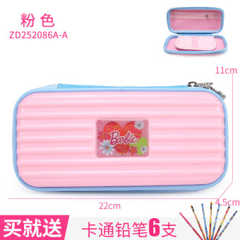 Barbie Girls Young Students Multi Function Pencil Case Stationery Box