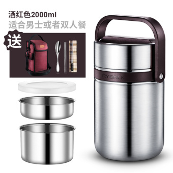 Barrel large capacity adult students to the pot lunch box