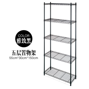 Bathroom floor organizing storage rack iron shelf kitchen debris racks