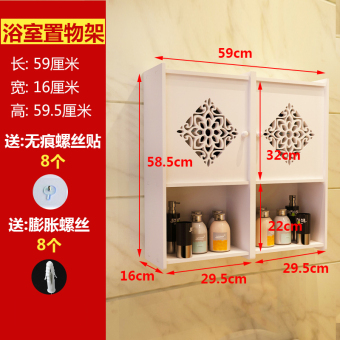 Bathroom suction wall-wall storage cabinet