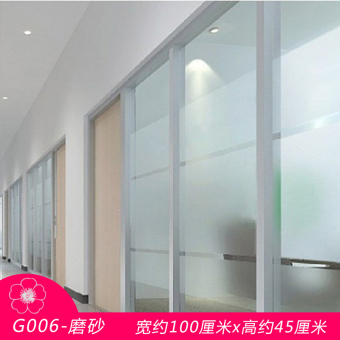 Bathroom translucent not transparent bathroom window protector adhesive paper