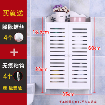 Bathroom wall hangers-pod bathroom storage cabinet shelf
