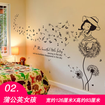 Bedroom bedside living room sofa background wallpaper wall stickers