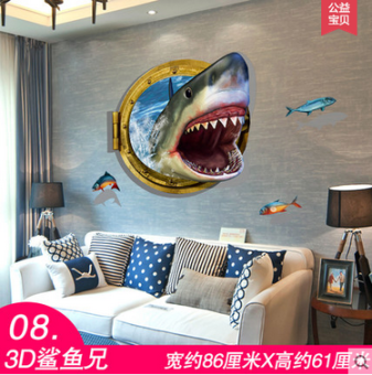 Bedroom dormitory sticker wall adhesive paper
