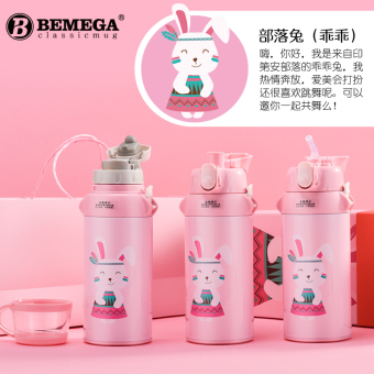Bemega with straw dual use stainless steel baby water bottle insulated cup