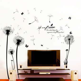 Black Dandelion decorative adhesive paper wall stickers