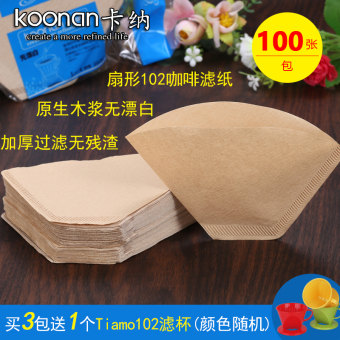Bleach American coffee machine hand punch filter paper coffee filter paper