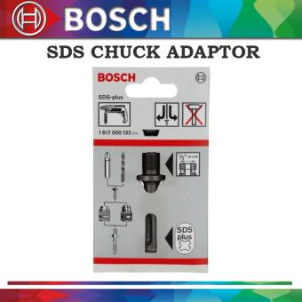 BOSCH SDS CHUCK ADAPTOR Price Philippines
