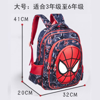 Boy's children's shoulders backpack Spider Man school bag