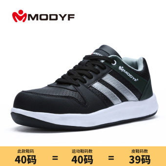 Breathable deodorizing protective shoes safety shoes
