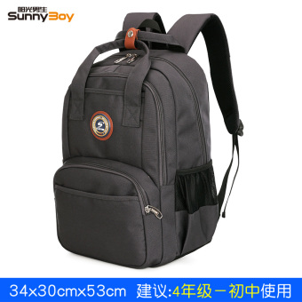 British genuine junior high school Young student's school bag