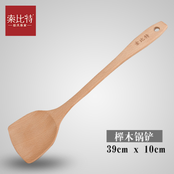 Building blocks wooden spatula Mu Shao non-stick pot spatula wooden spatula