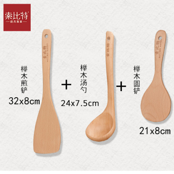 Building blocks wooden spatula Mu Shao non-stick pot spatula wooden spatula Price Philippines