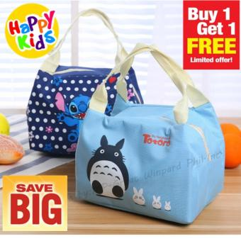 Buy 1 FREE 1 Korean Home Style LB-002 Portable Lunch Bags AnimalCartoon Printed Ice Bag Hand Carry Bag