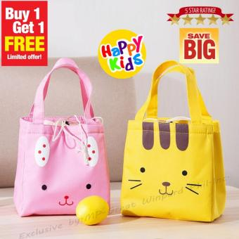Buy1 Get 1 FREE Korean Home Style LB-004 Kid's School PortableLunch Bags Cute Animal Printed Ice Bag Hand Carry Bag