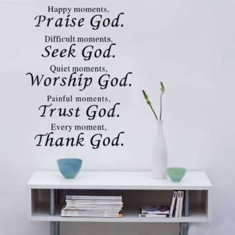 BUYINCOINS Praise God Trust Thank God Wall Decals Quote Sticker Room Decor Removable Vinyl