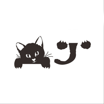 Buytra Switch Cat Wall Stickers Light Decor Decals Art